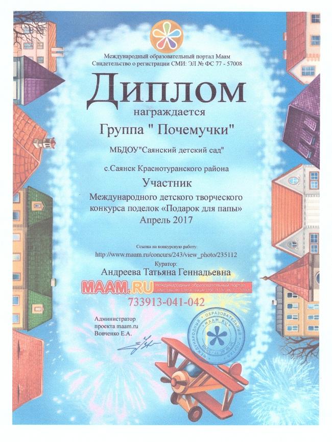 1212_20170518_113301_003